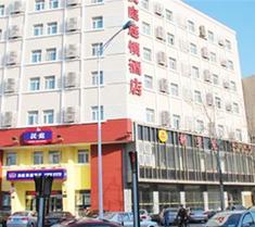 漢庭酒店天津白堤路店