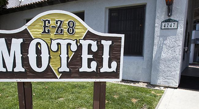 E-Z 8 Motel Old Town - 聖地亞哥 - 建築