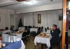 帕里斯酒店 - 伊斯坦堡 - 餐廳