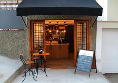 Hostel Grape Wine - 聖保羅 - 酒吧