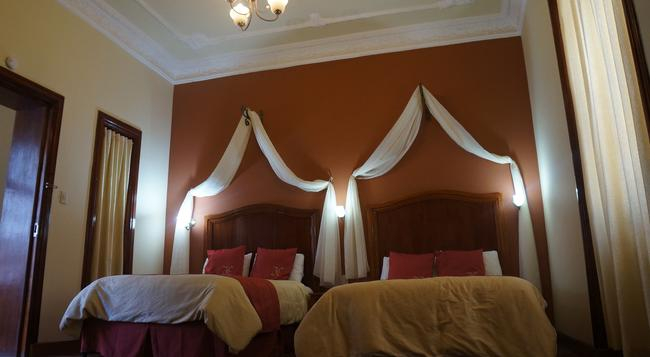 Hotel Boutique La Circasiana - 基多 - 臥室