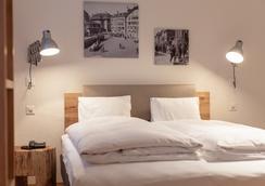 奧攀布萊克酒店 - 伯爾尼 - 臥室