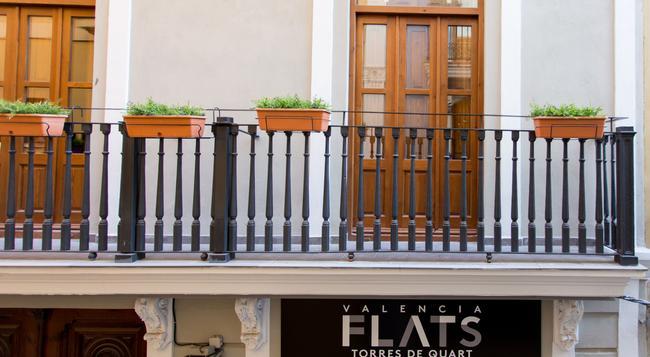 Valenciaflats Torres de Quart - 瓦倫西亞 - 建築
