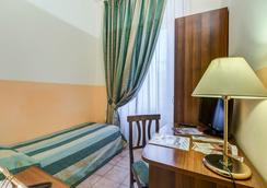 多莫斯凱梅塔娜酒店 - 羅馬 - 臥室