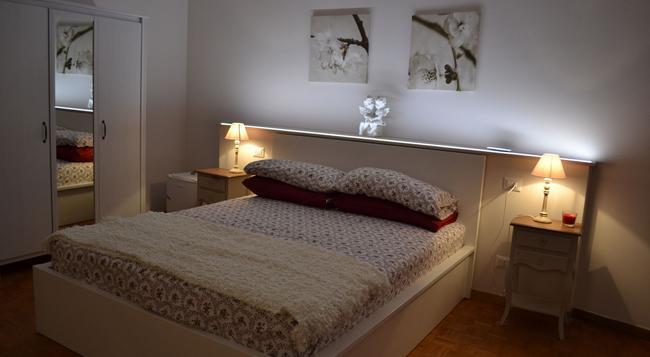 La Casa Di Cesare - 羅馬 - 臥室