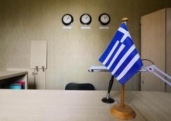 希臘之家酒店 - 克拉斯諾達爾 - 客廳