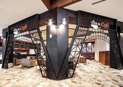中心馬克飯店 - 首爾 - 餐廳