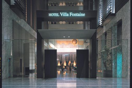 汐留維拉噴泉飯店 - 東京 - 建築