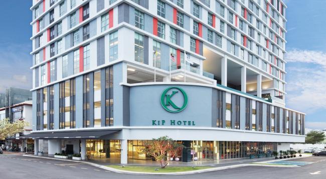 Kip Hotel Kuala Lumpur - 吉隆坡 - 建築