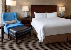 溫德姆波士頓筆架山酒店 - 波士頓 - 臥室