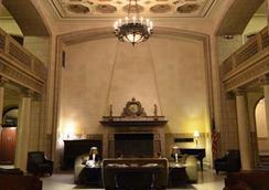 340酒店 - 聖保羅 - 大廳