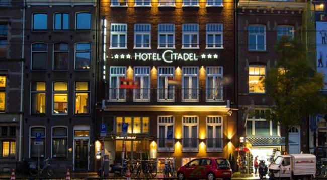 Hotel Citadel - 阿姆斯特丹 - 建築