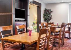 布法羅機場品質酒店 - 布法羅 - 餐廳