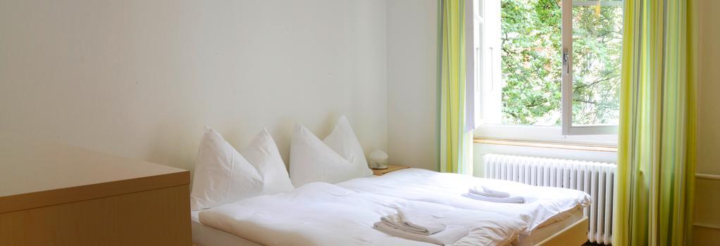Hotel-Pension Marthahaus - 伯爾尼 - 臥室