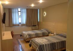 大都會里奧酒店 - 里約熱內盧 - 臥室