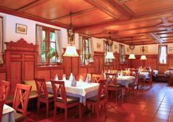 馬汀斯霍夫蘭登酒店 - 慕尼黑 - 餐廳