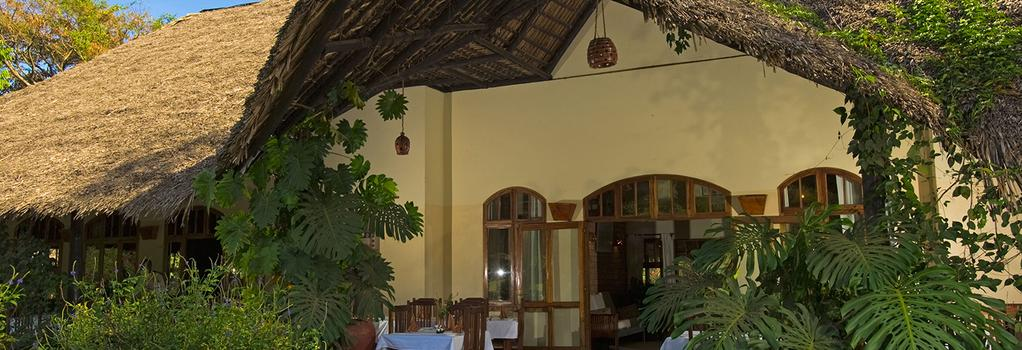 Moivaro Coffee Plantation Lodge - 阿魯沙 - 建築