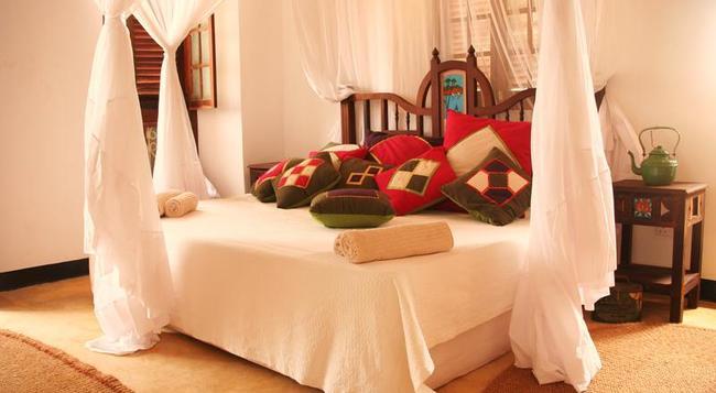 The Swahili House - 桑給巴爾 - 臥室