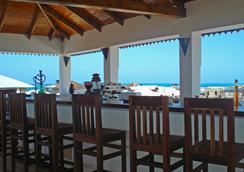 斯瓦希里酒店 - 桑給巴爾 - 酒吧