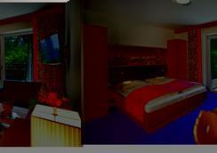 塔爾布里克酒店 - 辛特克雷姆 - 臥室