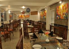 康提阿瑪瑞天空酒店 - 康提 - 餐廳