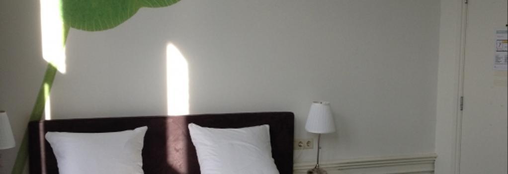 Bell's Rooms & Suites - 阿姆斯特丹 - 臥室