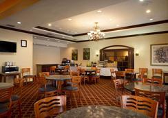 華美達基西米市中心酒店 - 基西米 - 餐廳