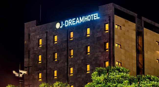 J Dream Hotel - 濟州 - 建築