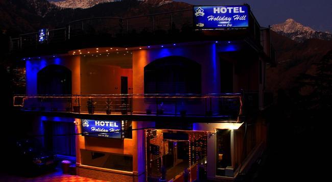 Hotel Holiday Hill - 達蘭薩拉 - 建築