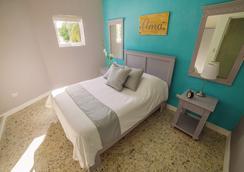 Eleven Palms by Inmense - Punta Cana - 臥室