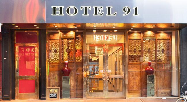 The Hotel 91 - 紐約 - 建築
