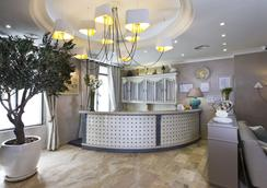 因特爾道梅尼文賽納酒店 - Vincennes - 大廳
