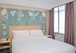 Bedford Hotel - 倫敦 - 臥室