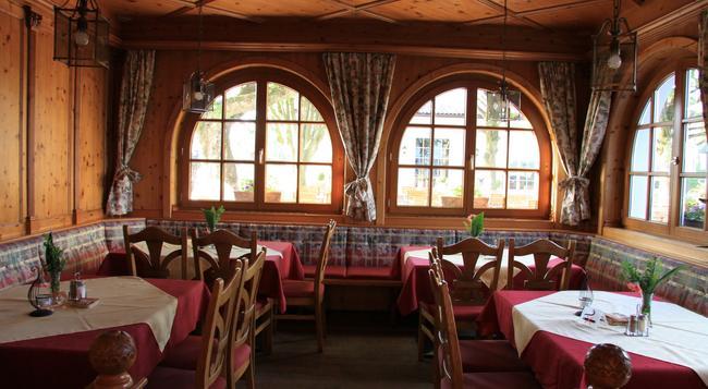 Hotel Gasthof Mostwastl - 薩爾斯堡 - 餐廳
