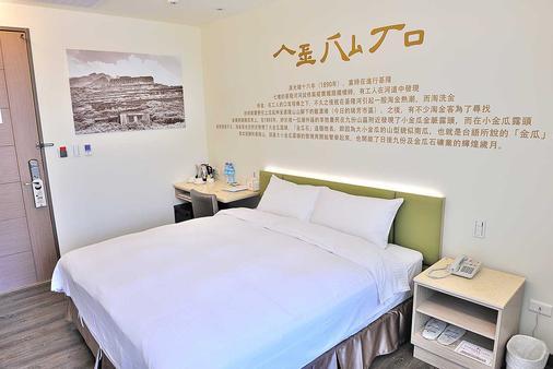 西悠飯店 - 台北店 - 台北 - 臥室