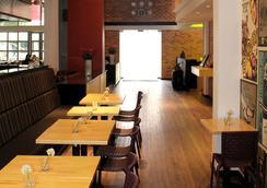 B3維雷酒店 - Bogotá - 餐廳
