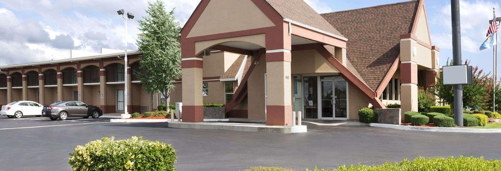 Howard Johnson Inn - Oklahoma City - Oklahoma City - 建築