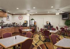 俄克拉荷馬城霍華德約翰遜快捷酒店 - Oklahoma City - 餐廳