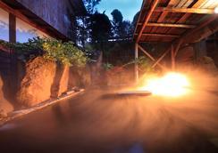 湯田中清風莊 - 山之內町 - 浴室