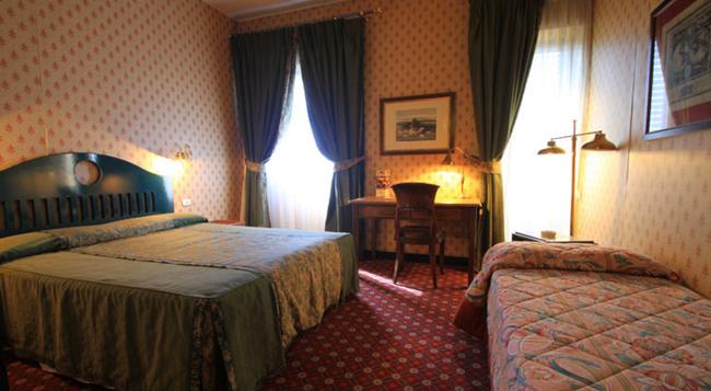 Colony Hotel - 羅馬 - 臥室