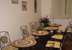 斯卡萊特梵蒂岡住宿加早餐旅館 - 羅馬 - 休閒室