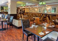 大不列顛漢普斯蒂德酒店 - 倫敦 - 餐廳