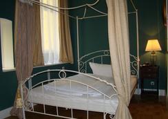 庫丹阿爾特格蘭瑞酒店 - 柏林 - 臥室