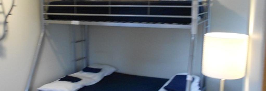 Ihsp Hostel Santa Barbara - 聖巴巴拉 - 臥室