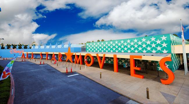 Disney's All-Star Movies Resort - 博偉湖 - 建築