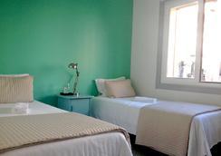 易斯里斯本旅館 - 里斯本 - 臥室