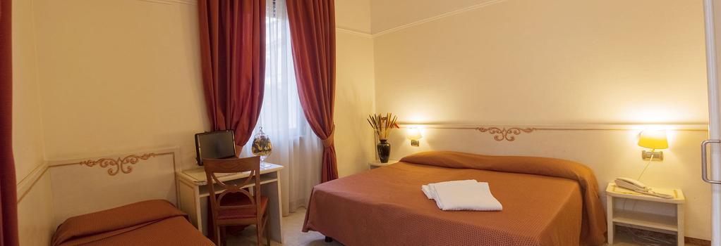 Hotel Villa Rosa - 羅馬 - 臥室