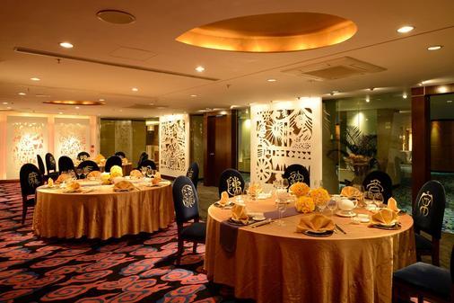 富豪機場酒店 - 香港 - 宴會廳
