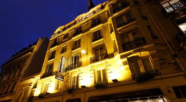 Princesse Caroline - 巴黎 - 建築