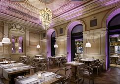 布拉格四海一家酒店 - 布拉格 - 餐廳